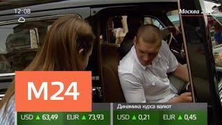 Водители раритетных авто рассказали о ралли в столице - Москва 24