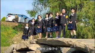 #김태경 #추억의책가방 #주남저수지  #한국연예예술총연…