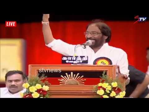 Tiruchi siva speech @ Erode  DMK Conference 24 & 25th March Live| mk stalin(24-03-18)