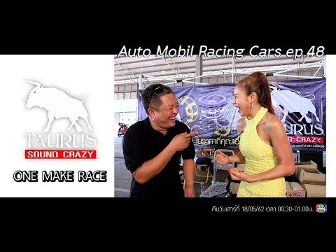 Auto Mobil Racing Cars Ep48: Taurus One Make Race