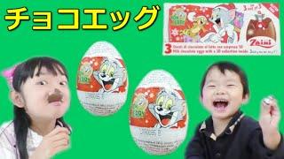 ★Egg chocolate 「Tom and Jerry Christmas」★チョコエッグ「トムとジェリークリスマス」12個開封!★