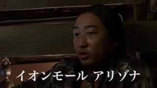 小野幸次郎が語る理想のアクセサリー、究極のターコイズブルーとは?③【ロバート秋山のクリエイターズ・ファイル#14】 thumbnail
