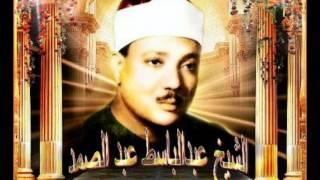 Abdulbasit Abdussamed - Fatiha Suresi dinle