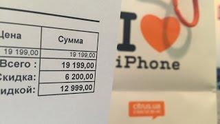 Как вернуть бракованный iPhone 6 в Цитрусе и заработать на этом. Закон