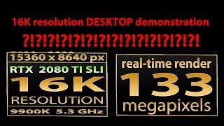 16K resolution screen | 15360x8640px  desktop demo | 16K resolution workstation