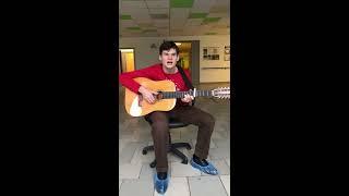 Смуглянка под гитару