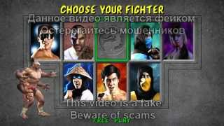 Mortal Kombat HD Remix Mugen (Warning!!! Fake video) №2