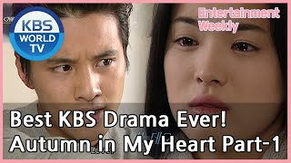 Best KBS Drama Ever! 'Autumn in My Heart' Part-1 (Entertainment Weekly) | KBS WORLD TV 201012