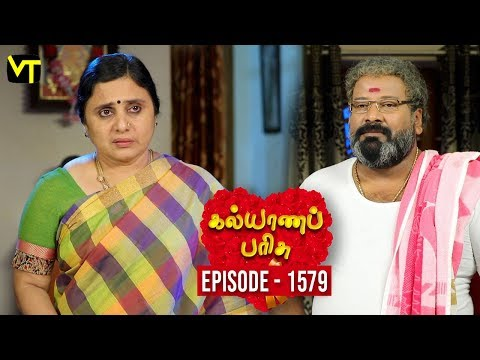 Kalyana Parisu Tamil Serial Latest Full Episode 1579 Telecasted on 14 May 2019 in Sun TV. Kalyana Parisu ft. Arnav, Srithika, Sathya Priya, Vanitha Krishna Chandiran, Androos Jessudas, Metti Oli Shanthi, Issac varkees, Mona Bethra, Karthick Harshitha, Birla Bose, Kavya Varshini in lead roles. Directed by P Selvam, Produced by Vision Time. Subscribe for the latest Episodes - http://bit.ly/SubscribeVT  Click here to watch :   Kalyana Parisu Episode 1578 https://youtu.be/wECaFJXdkog  Kalyana Parisu Episode 1577 https://youtu.be/jLB7PUNNw3Q  Kalyana Parisu Episode 1576 - https://youtu.be/QtJpKWYnbSo  Kalyana Parisu Episode 1575 https://youtu.be/qDYW2ZeEYcs  Kalyana Parisu Episode 1574 https://youtu.be/2O88WCGQ2O4  Kalyana Parisu Episode 1573 https://youtu.be/mbxBK7jAN1w  Kalyana Parisu Episode 1572 https://youtu.be/khTigEYItcE  Kalyana Parisu Episode 1571 https://youtu.be/GcdCAobPh60   For More Updates:- Like us on - https://www.facebook.com/visiontimeindia Subscribe - http://bit.ly/SubscribeVT