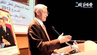 Hespress.com: Lahcen Daoudi et les étudiants, l'anglais et l'espagnol