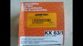 Обзор. Топливный фильтр KNECHT. КХ 63/1