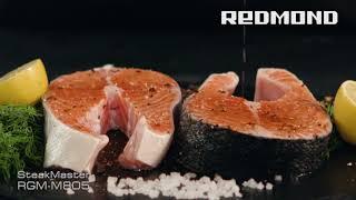 Гриль SteakMaster REDMOND RGM-M805, готовим #каквдуховке!
