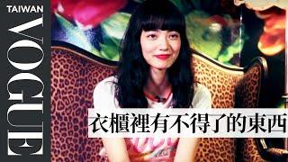 小松菜奈 Nana Komatsu 流行問答題|封面故事 | Vogue Taiwan