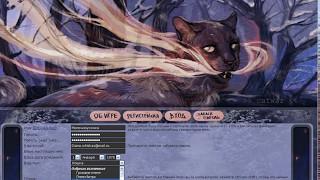 CatWar Регистрация