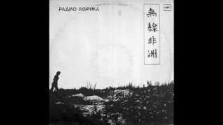 Baixar Аквариум - Рок-н-ролл Мертв / Aquarium - Rock 'N' Roll Is Dead (Vinyl Rip)