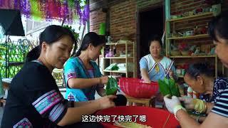 又是一年端午节,包完粽子门头插菖蒲,公公婆婆也过来吃饭很温馨