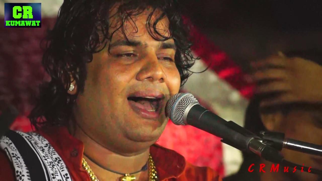 Yoga Baba Ramdev Ji Ke Bhajan | Wajiyoga co