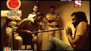 Crime Patrol - ক্রাইম প্যাট্রোল (Bengali) - Ep 256