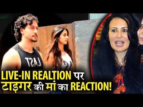 Tiger Shroff Mother's Reaction on Moving in with Disha Patani Mp3