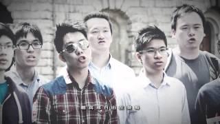 牛津學生:問誰未發聲 Hong Kong students in Oxford: Do You Hear the People Sing