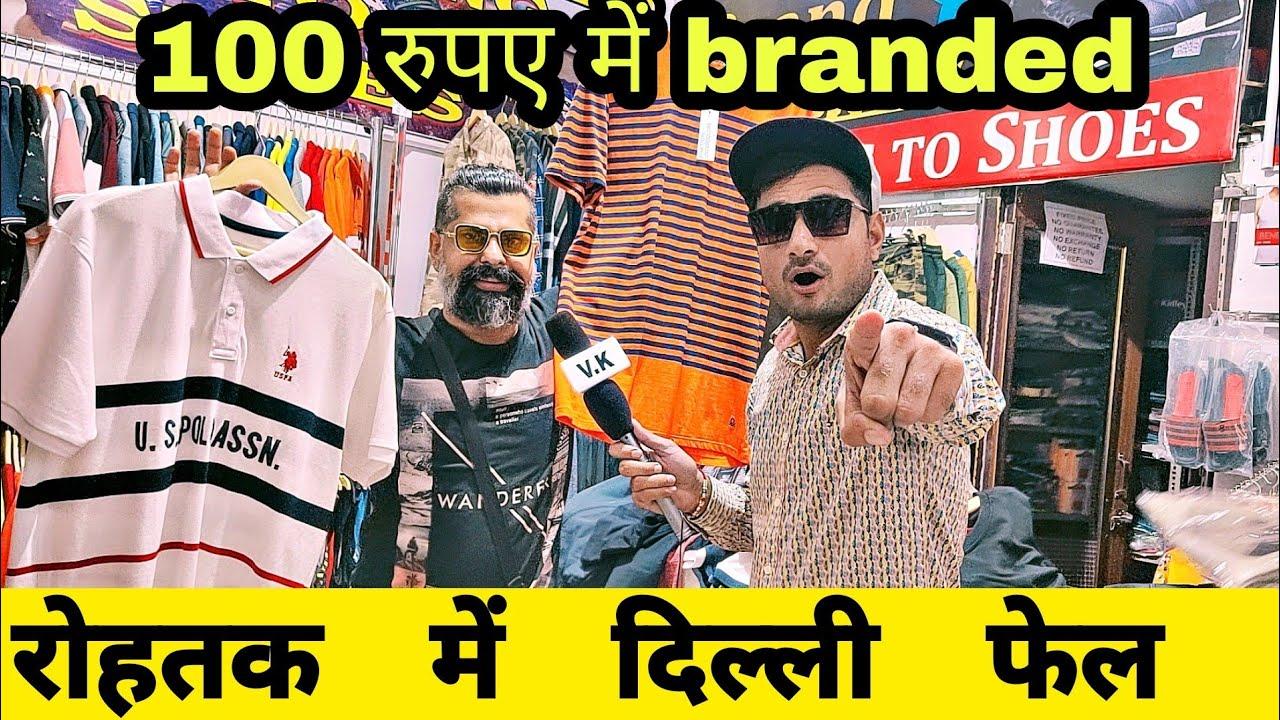 Rohtak में हुए दिल्ली फेल brand collection #9817122990 - VK