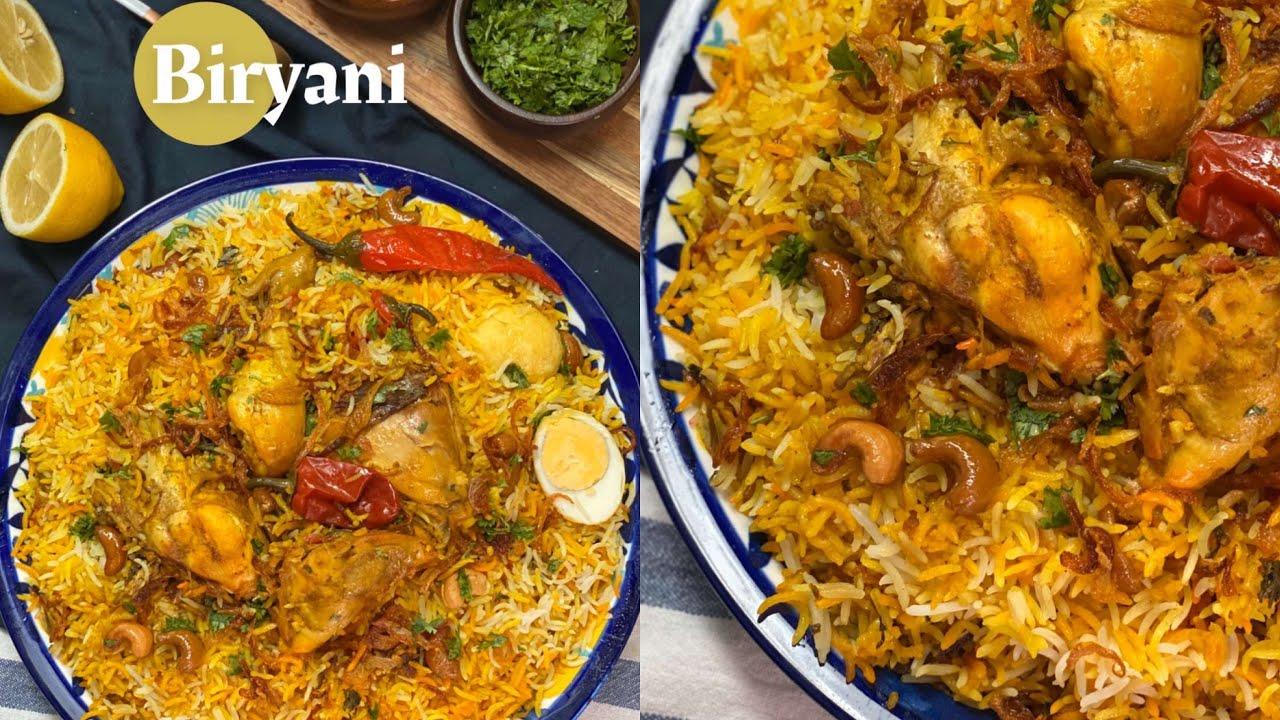 || Chicken Biryani برياني الدجاج 🔥 || روعه كمية لذاذه مميزه 🔥😋 من 15 ثانية ⏰