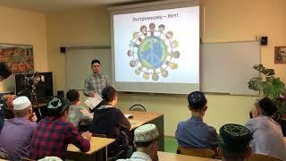 Единый урок в Буинском медресе