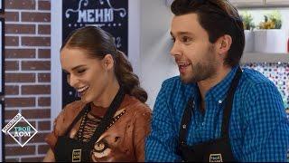 """Ханна в программе Bon Appetit на телеканале """"Твой дом"""" (09.12.2016)"""