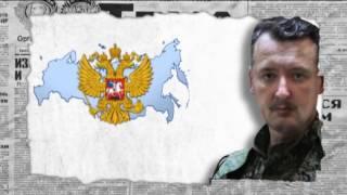 Революция в ЛДНР: почему боевики недовольны властями? - Антизомби, 11.11.2016