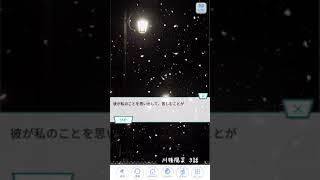 《乃木恋 キャンペーンストーリー》 川後陽菜 3話.