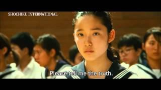 "LAEF 2015 ""Solomon's Perjury 2"" Trailer"