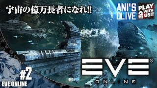 EVE Online: Tier 4 Gamma - Abyssal Deadspace - Gila