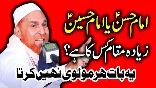Molvi Yeh Sun Lain - Najam Shah Bayan Must Watch