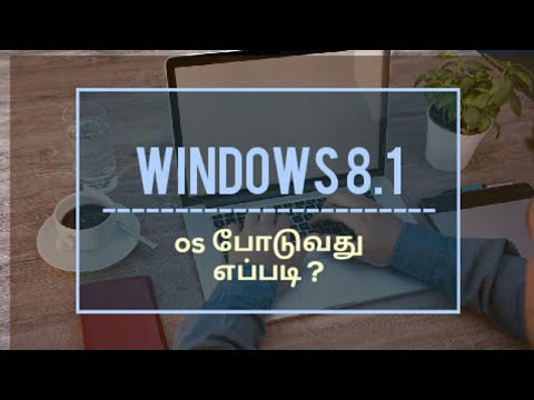 How To Install Windows 8.1 Os In Lenovo Laptop In Tamil || Tech Today ||
