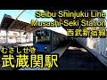 西武新宿線 武蔵関駅を歩いてみた Musashi-Seki Station Seibu Shinjuku Line