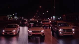 Saudi Arabian Traditional Wedding | Video 7