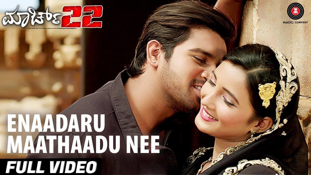 Enaadaru Maathaadu Nee - Full Video | March 22 | Kiran Raj & Deepti Shetty | Karthik & Sweth