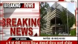AMC Workers Salary Held in Ahmedabad