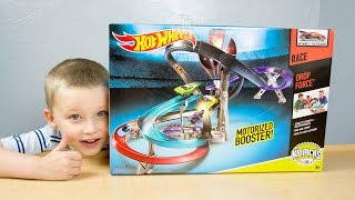 Hot Wheels Race Drop Force Motorized Booster Mattel Toys R Us Toy Cars