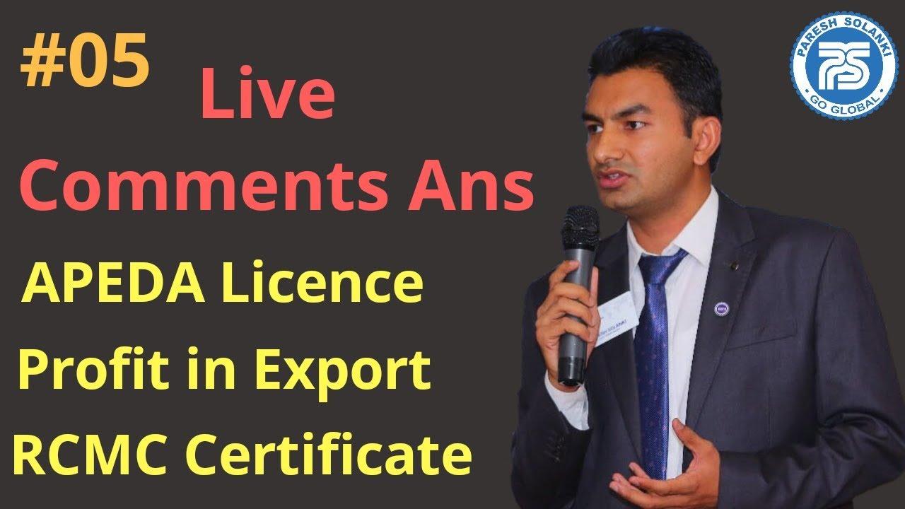 #05 APEDA Licence , Profit in Export Import , RCMC Certificate || Paresh  Solanki || Export Import