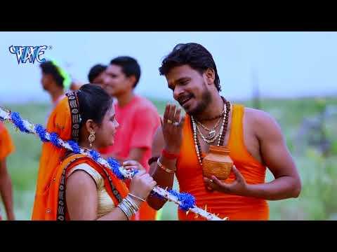 HDvd9 co Pramod Premi Yadav Superhit Video Song 2018  Kanhe Uthala Kanwar  Bol Bam Video songs