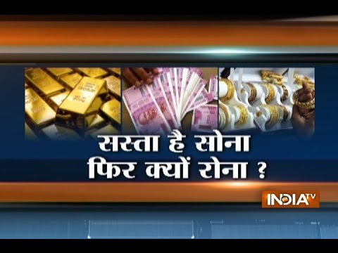 Demonetization Effect : Gold Price Likely to Continue even Lower