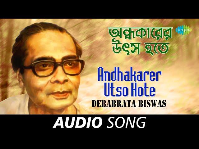 Andhakarer Utso Hote   Audio   Debabrata Biswas   Rabindranath Tagore