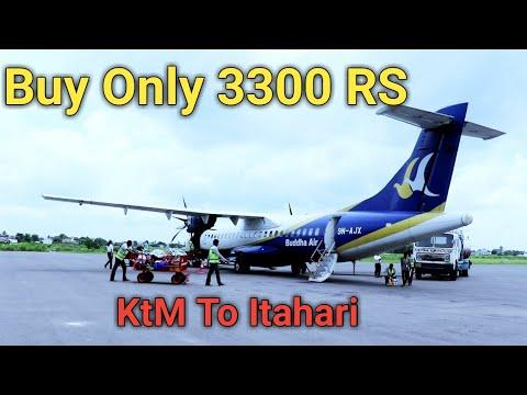 Ktm,Biratnagar to Itahari flight views , silence vlog
