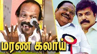 Leoni Funny Speech About AIADMK, BJP, DMDK & PMK | Latest Speech
