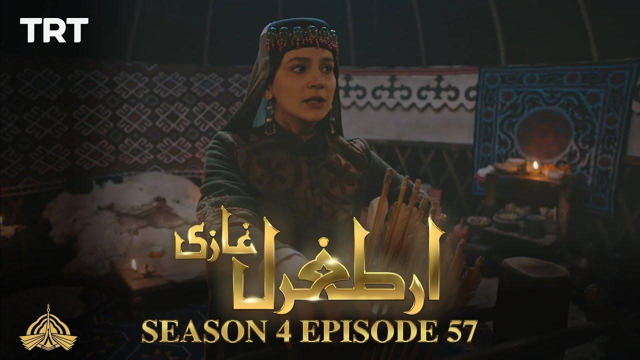 Ertugrul Ghazi Urdu | Episode 57| Season 4