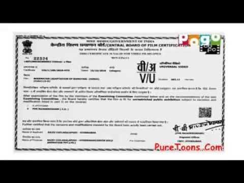 Chhota Bheem Movie Ram Laxman Sita In Hinđi