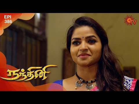 Nandhini - நந்தினி | Episode 386 | Sun TV Serial | Super Hit Tamil Serial