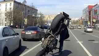 Подборка МОТО дтп Апрель 2016