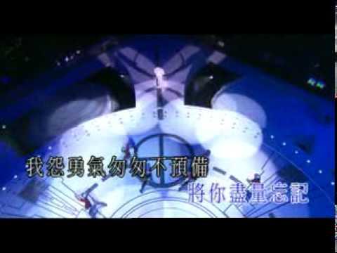 劉德華 Andy Lau - 我恨我痴心